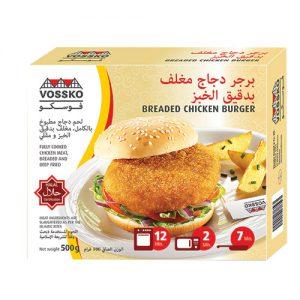 VOSSKO Chicken Burger Breaded