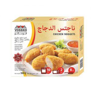 VOSSKO Chicken Nuggets