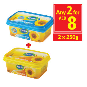 Remia Margarine Light/ Buttery