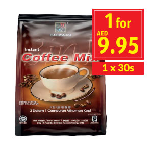 Bi-No Zambai Instant 3 in 1 Coffee Mix