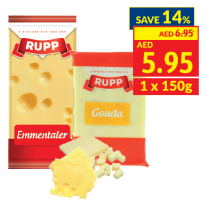 Rupp Emmentaler Natural/ Gouda Natural Cheese Block