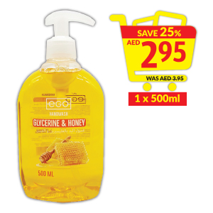 Ego Handwash Almond And Honey/ Glycerine And Honey