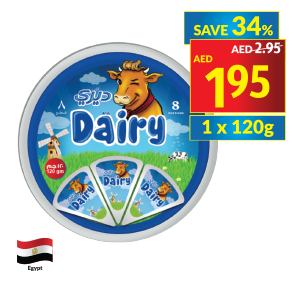 Arab Dairy Full Cream Spreadable Processed Cheese Natural Fat