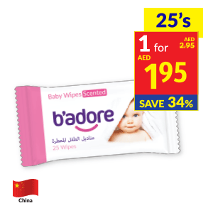 B'adore Baby Wipes