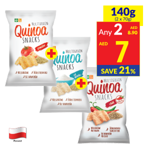 Quinoa Multigrain Snacks Tomato Flavour/ With Seasalt/ Chili