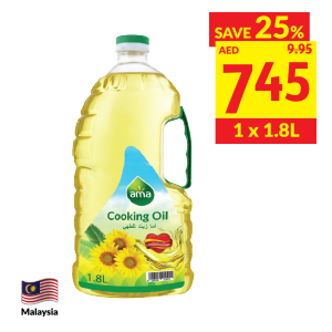 Ama Cooking Oil