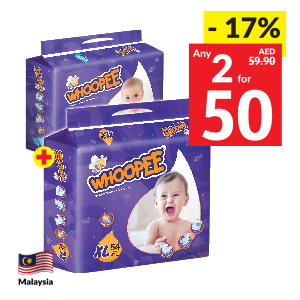 Whoopee Baby Diapers Assorted