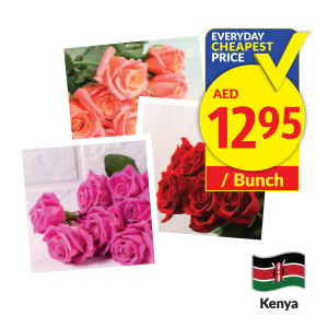 Rose Bunch * While Stocks Last