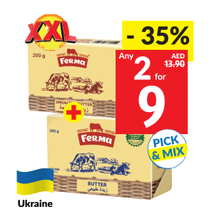 Ferma Butter Unsalted/ Salted 2 x 200g