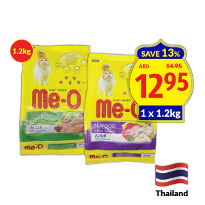 Me-O Dry Cat Food Chicken Veg/ Seafood
