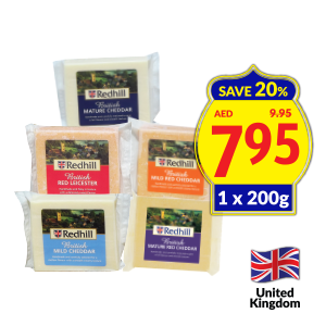 Redhill Mild White/ Mild/ Mature White/ Mature Coloured Cheddar/ Red Leicester Cheese
