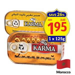 Karma Sardines in Vegetable Oil With Chili/ Vegetable